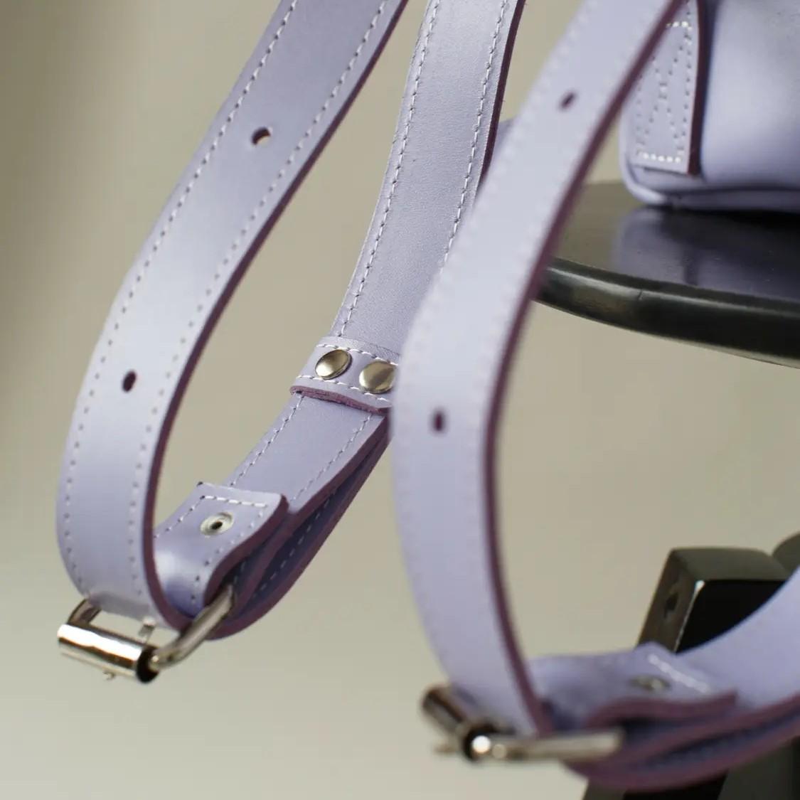 Purple Mini Leather Backpack