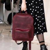 Marsala Leather Backpack